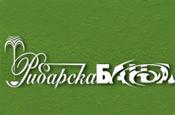 ribarska banja logo