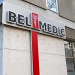 bel_medic_bolnica