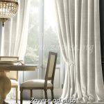 draperije od belog plisa